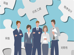 企业ERP系统与企业内部控制有什么关系?