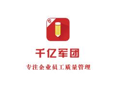 千亿军团APP开发(华夏银行)