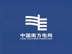 酒店入驻管理系统开发(天河区电网)