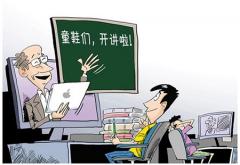 网络教育WebApp开发,4步助力教育产品创新