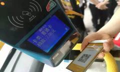 广州交通小程序火热流行,摆脱没卡支付困扰