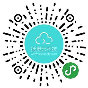 废品回收小程序开发