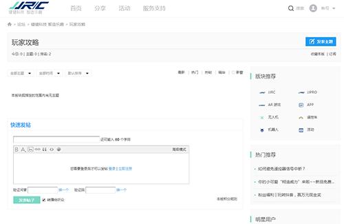 广州网站建设开发